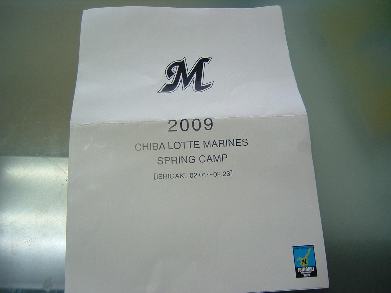 Dscf0178